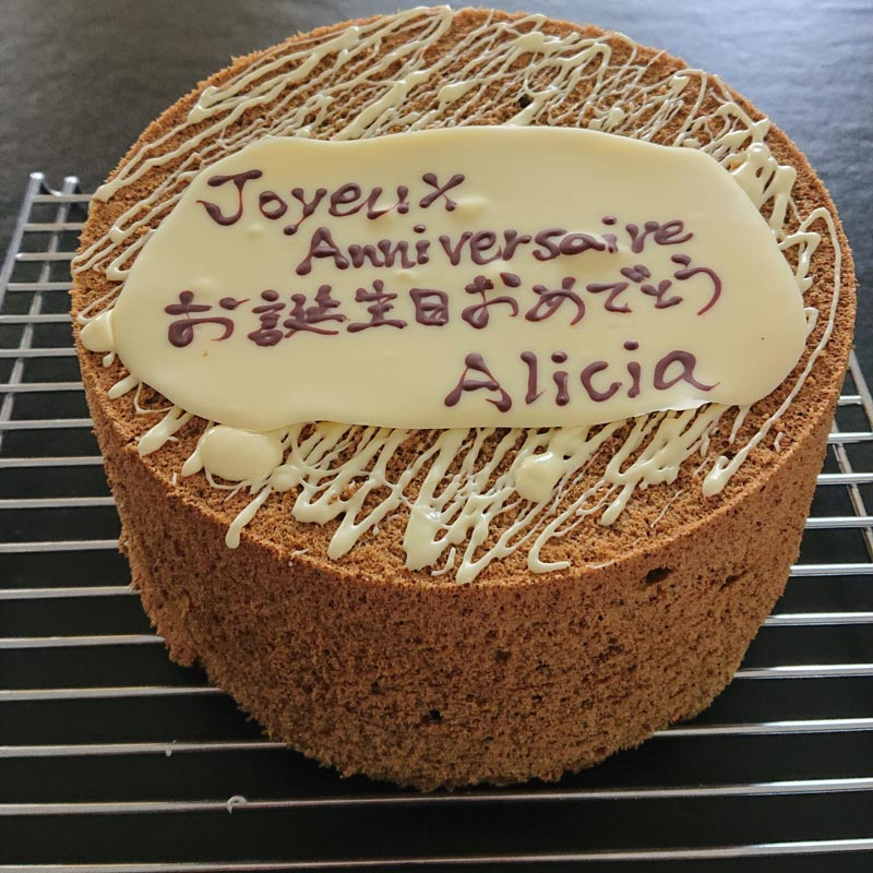 Chez Toki, cuisine japonaise en Valais, chiffon cake anniversaire citron ou vanille ou chocolat